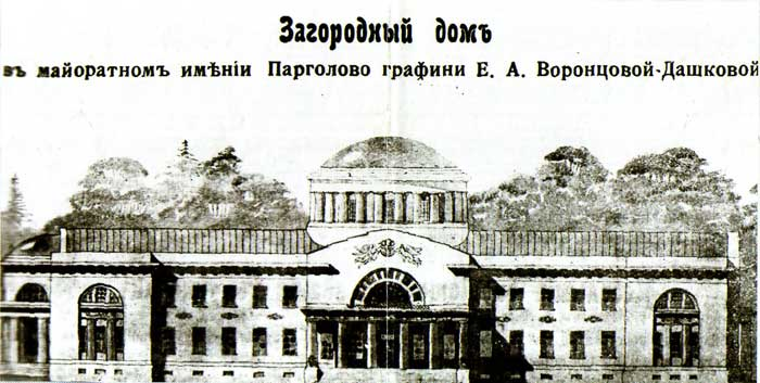 http://family-history.ru/pic/temples/pargolovo/03.jpg